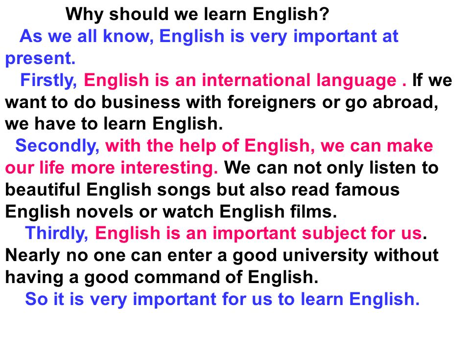 Why English Is A Fun Language Essay
