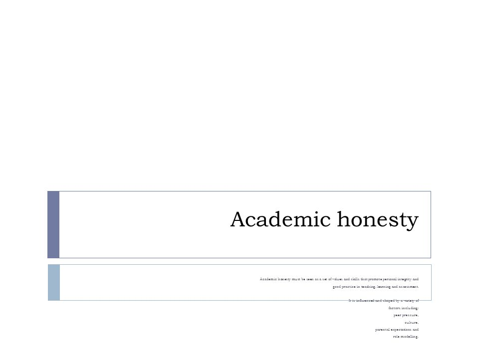 Academic Honesty Essay