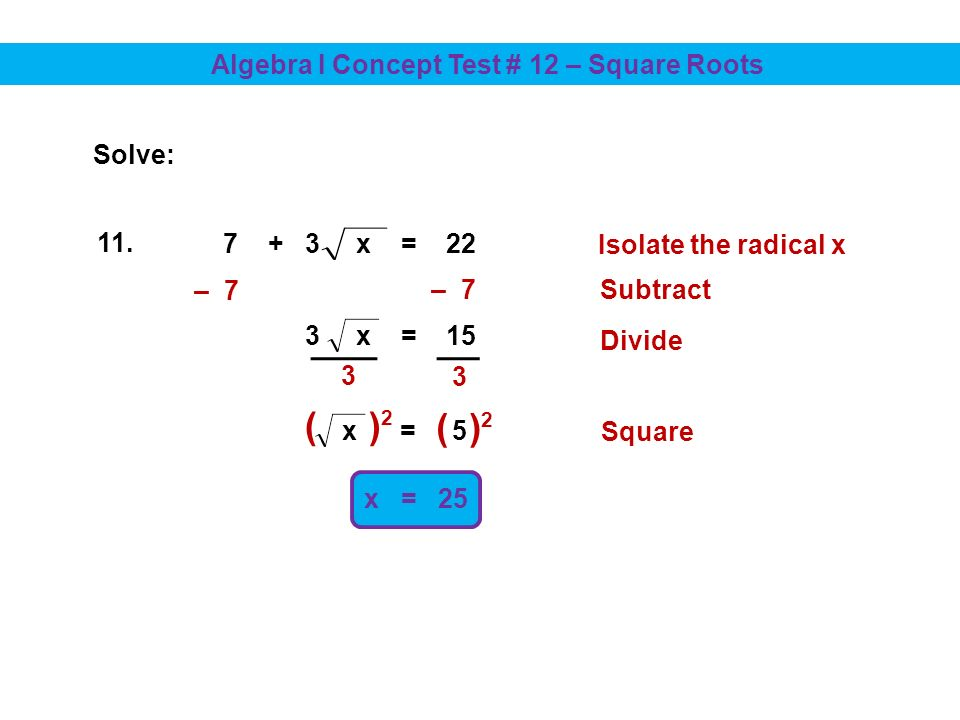 Algebra I Concept Test # 12 – Square Roots Product Property of ...