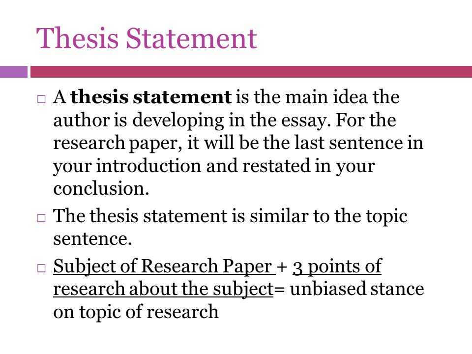 the thesis of the essay is