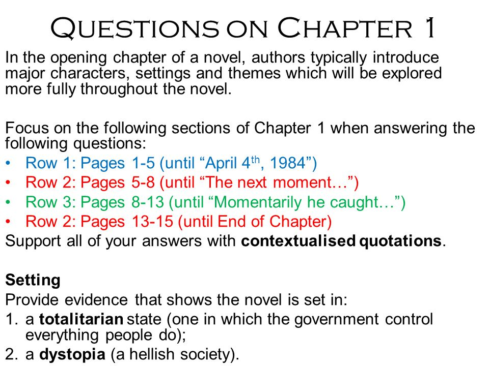 1984 practice essay questions