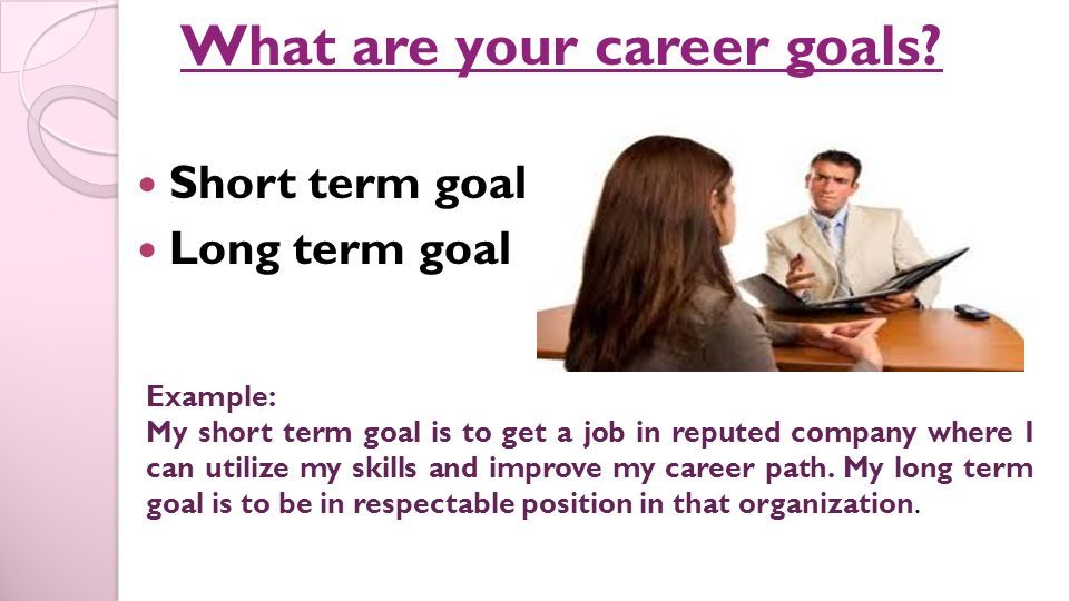 career goals essays goals essay examplescareer goals essay career goals  essay examples sample career career plan