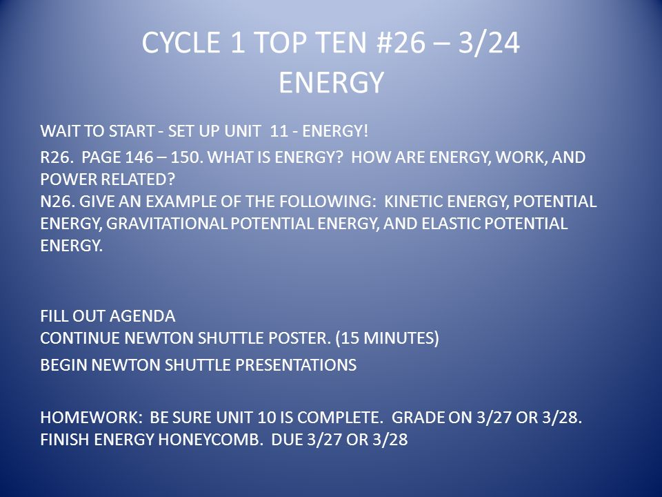 CYCLE 1 TOP TEN #26 – 3/24 ENERGY WAIT TO START - SET UP UNIT 11 - ENERGY.