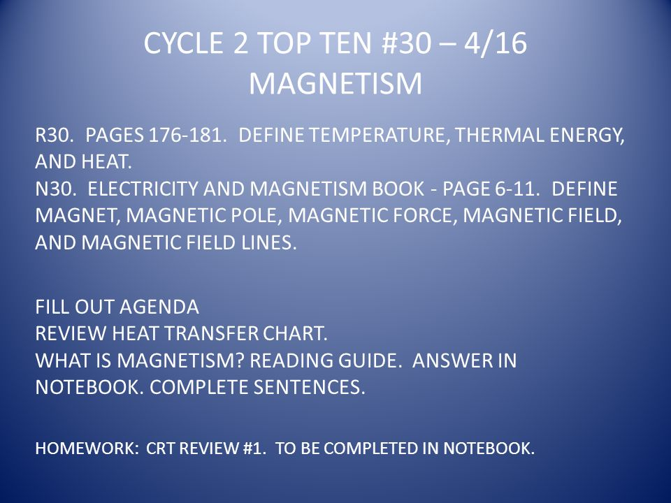 CYCLE 2 TOP TEN #30 – 4/16 MAGNETISM R30. PAGES 176-181.
