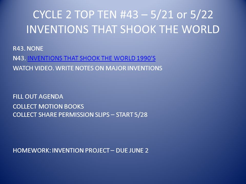 CYCLE 2 TOP TEN #43 – 5/21 or 5/22 INVENTIONS THAT SHOOK THE WORLD R43.