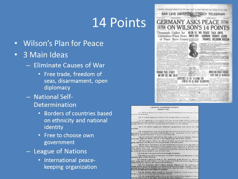 three main points of the treaty of versailles The article points out that the treaty was a useful rhetorical device for the break students into groups of three  evaluating the treaty of versailles.