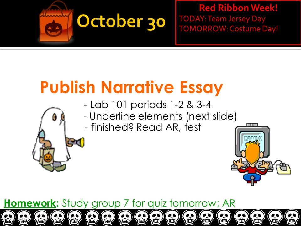 narrative essay quizzes