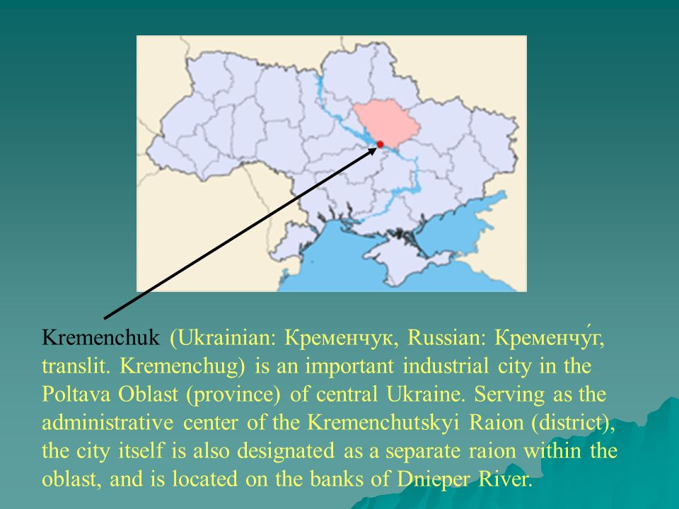 Flag Coat Of Arms Kremenchuk Ukrainian Кременчук Russian - Kremenchuk map