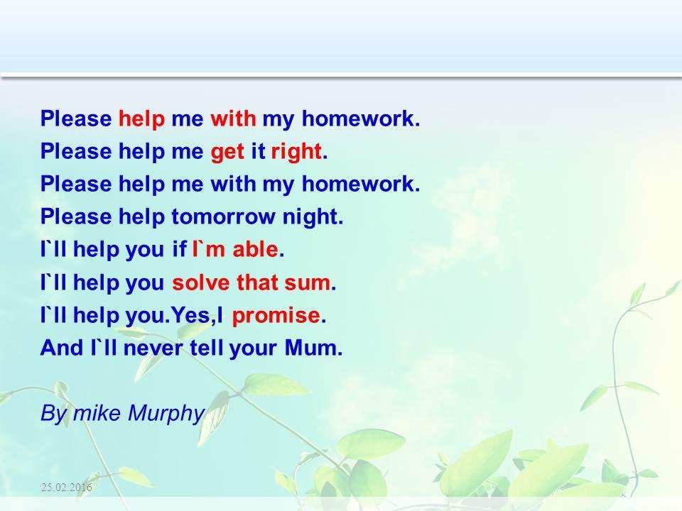 qualities of friend essay new
