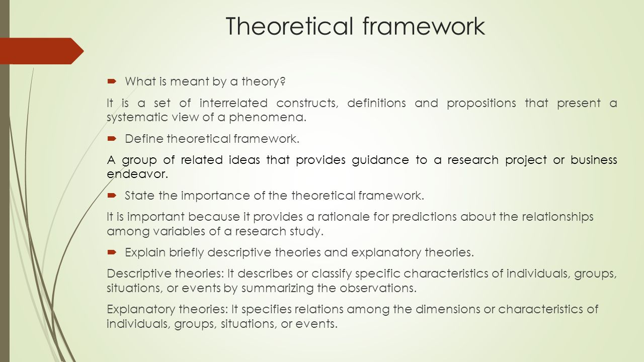 theoretical perspectives for qualitative research Theory/perspective triangulation - using multiple theoretical perspectives to examine and interpret the data crabtree b qualitative research guidelines project.