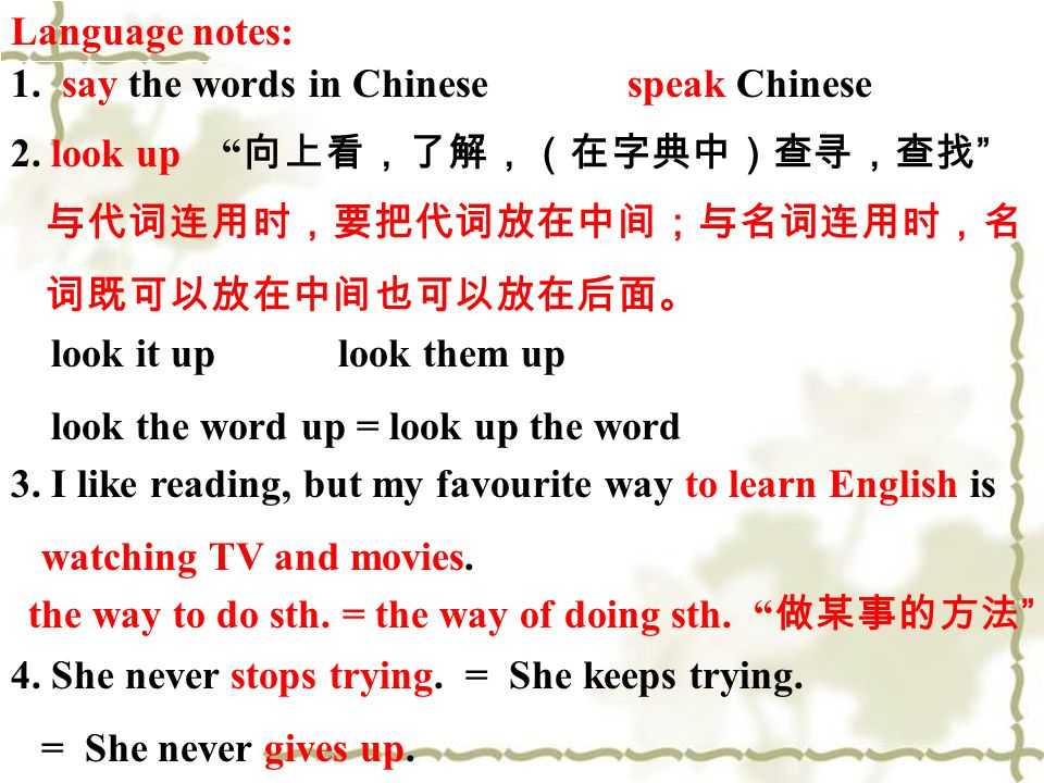 Copyright 2004-2009 版权所有 盗版必究 Language notes: 1. I came to Canada two years ago.