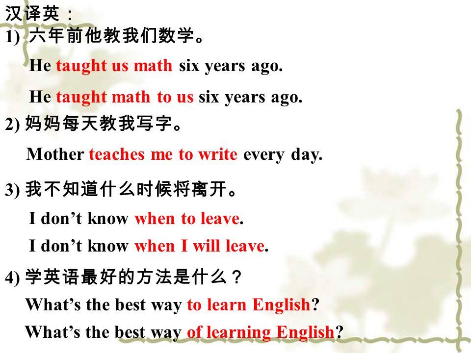 Copyright 2004-2009 版权所有 盗版必究 Language notes: 1.