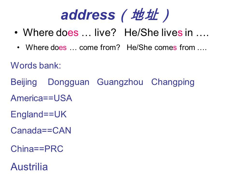 misschenaddress(地址)