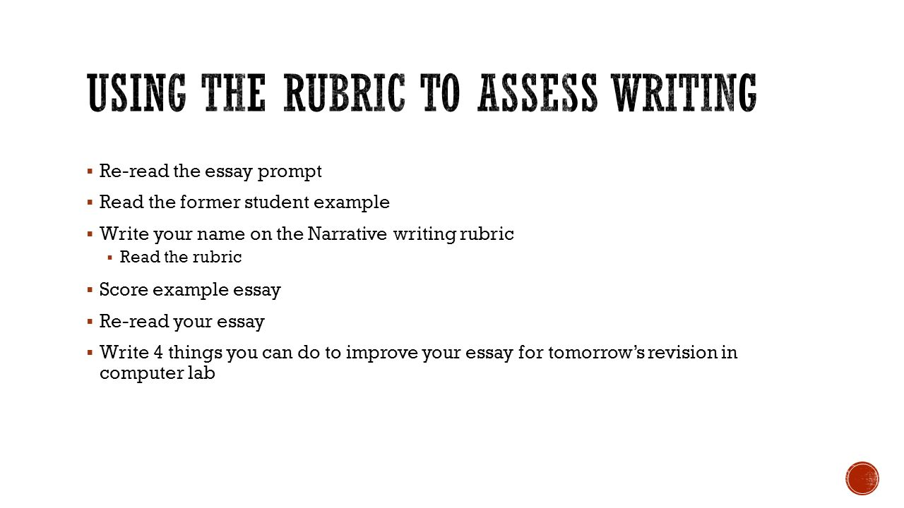 read your essay