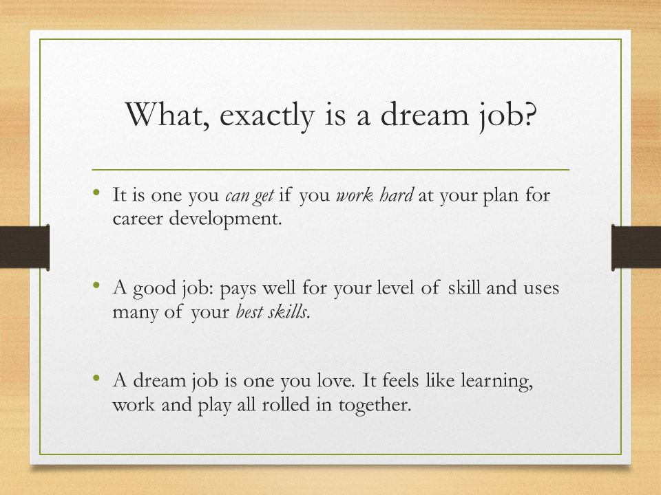 how to ask how much a job pays