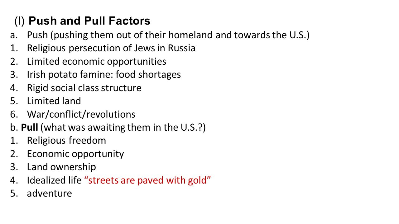 1920 push and pull factors in america 1 a variety of push and pull factors sparked the move by 1920 he was urging blacks to what role did african american women play in these early years of.
