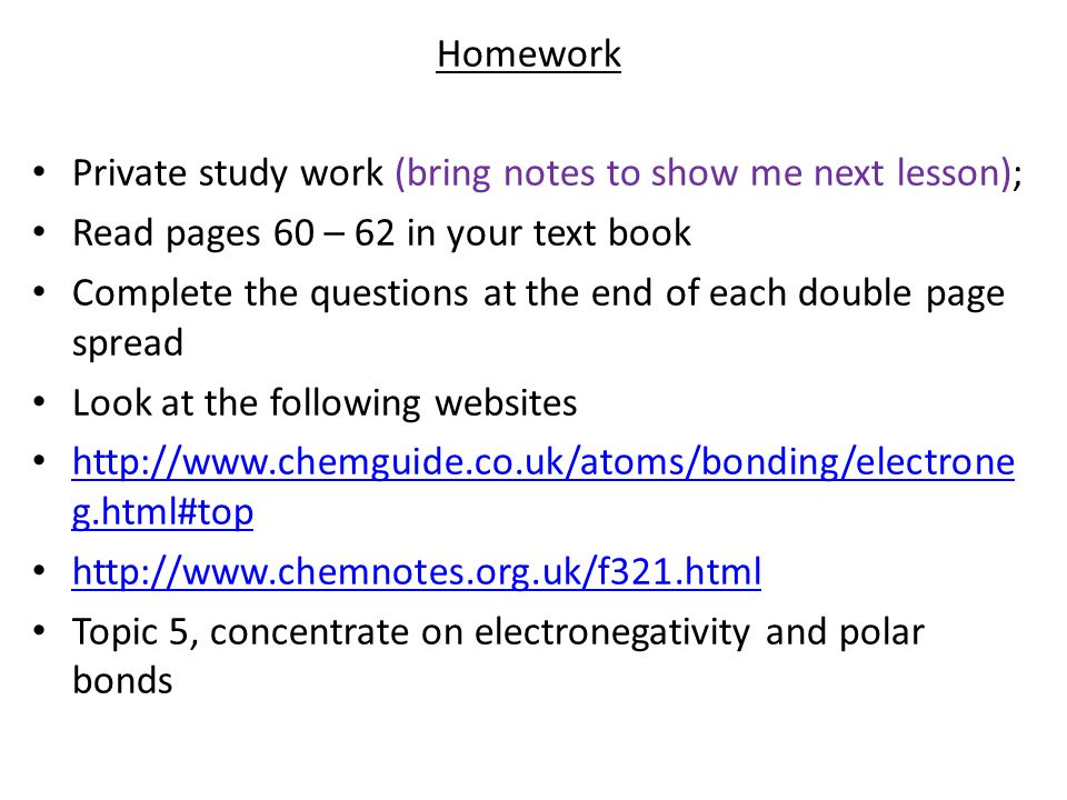 Homework private study work bring notes to show me next lesson 1 homework urtaz Images