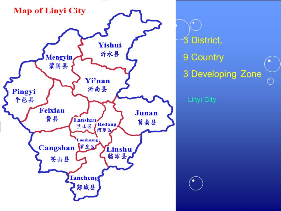 Linyi City Shandong Province The Peoples Republic Of China Ppt - Linyi map