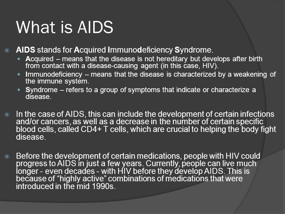 an introduction to the issue of aids acquired immune deficiency disease