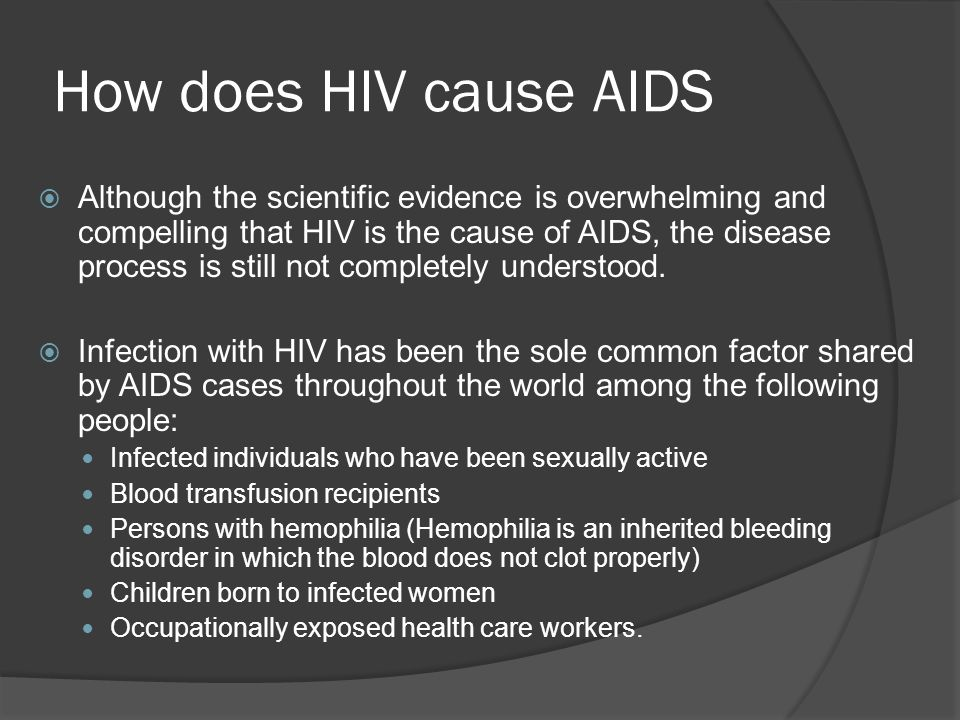 a study of aids and its causes Manyara et al 077 introduction background to the study hiv and aids have been rated among the leading contemporary problems in kenya especially among the.