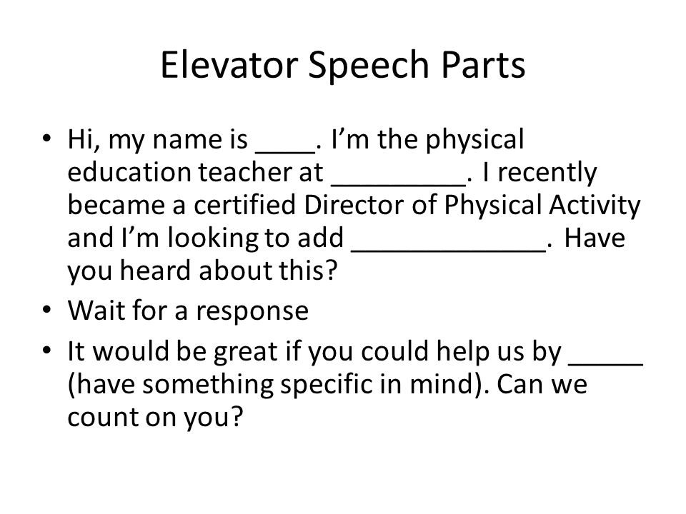 elevator speech examples for teachers