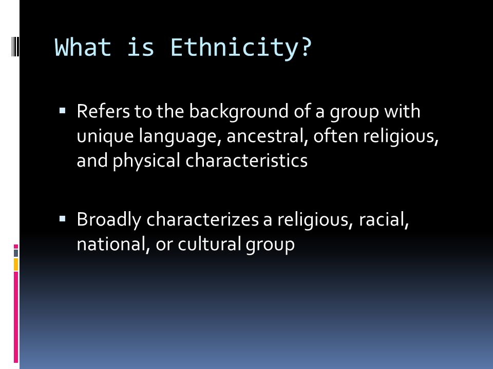 What is Ethnocentrism.