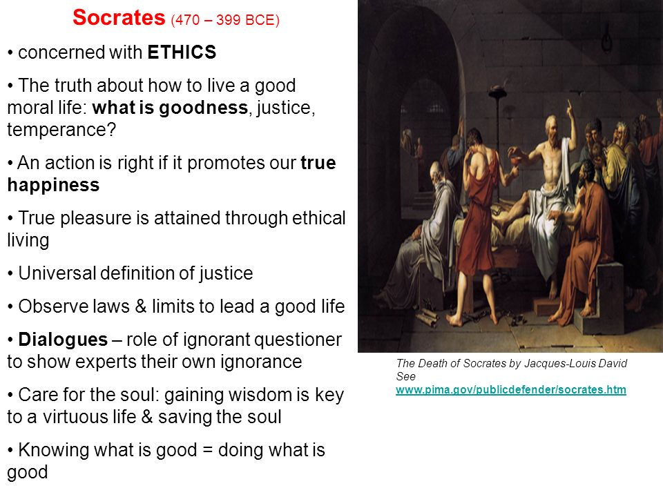 socrates defines justice Summary in the republic, plato, speaking through his teacher socrates, sets out to answer two questionswhat is justice why should we be just book i sets up these challenges the interlocutors engage in a socratic.