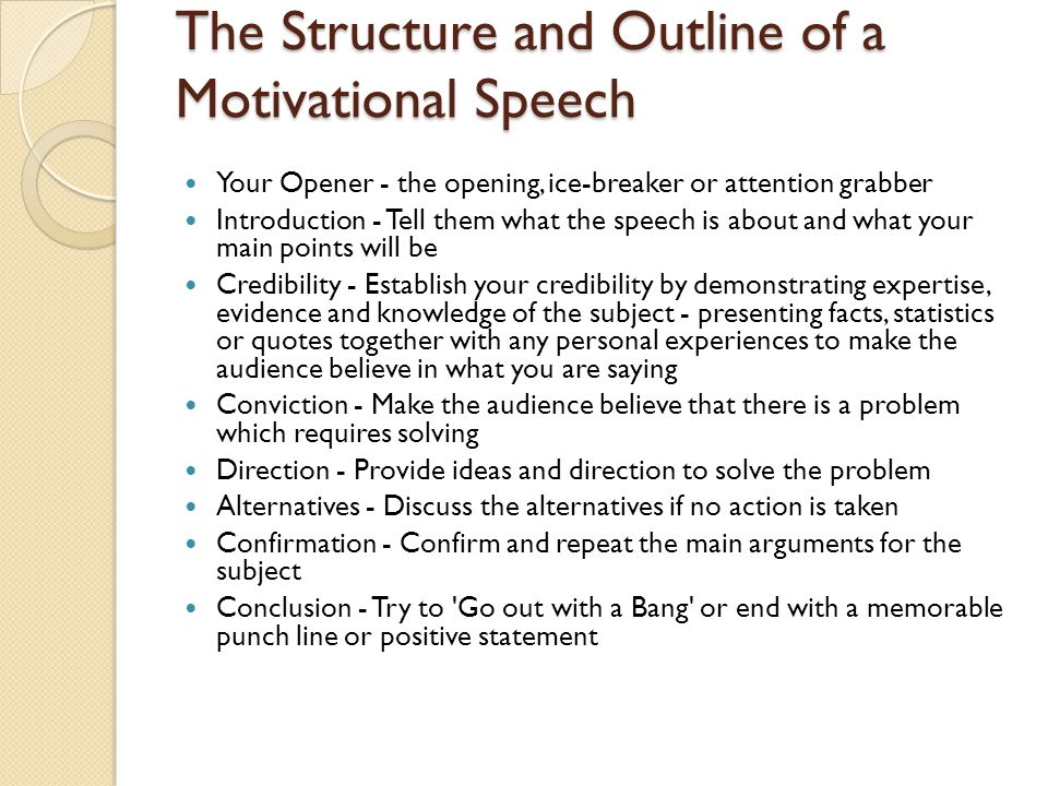how to write a motivational speech Writing an inspirational speech for approaches to writing a motivational or inspirational speech to answer before you even begin to write your speech.