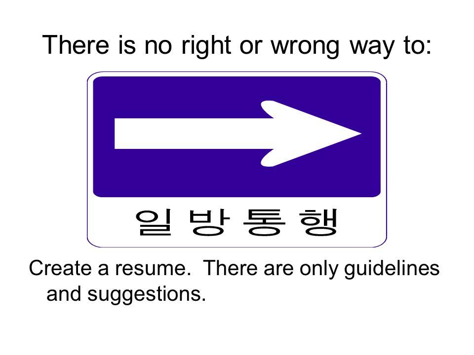 how to create an optimal resume