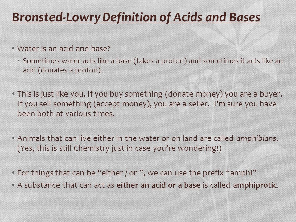 Lesson 1 Arrhenius Theory BronstedLowry Theory ACIDS AND BASES – Bronsted-lowry Acids and Bases Worksheet
