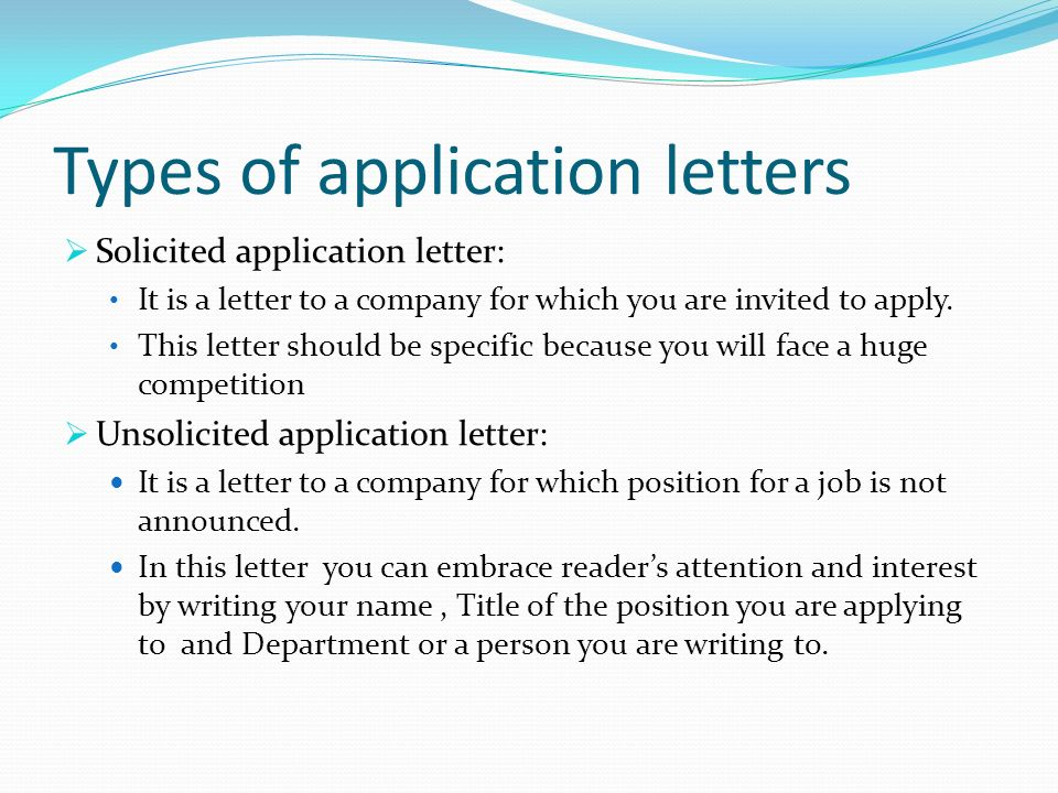 solicited cover letter accounting