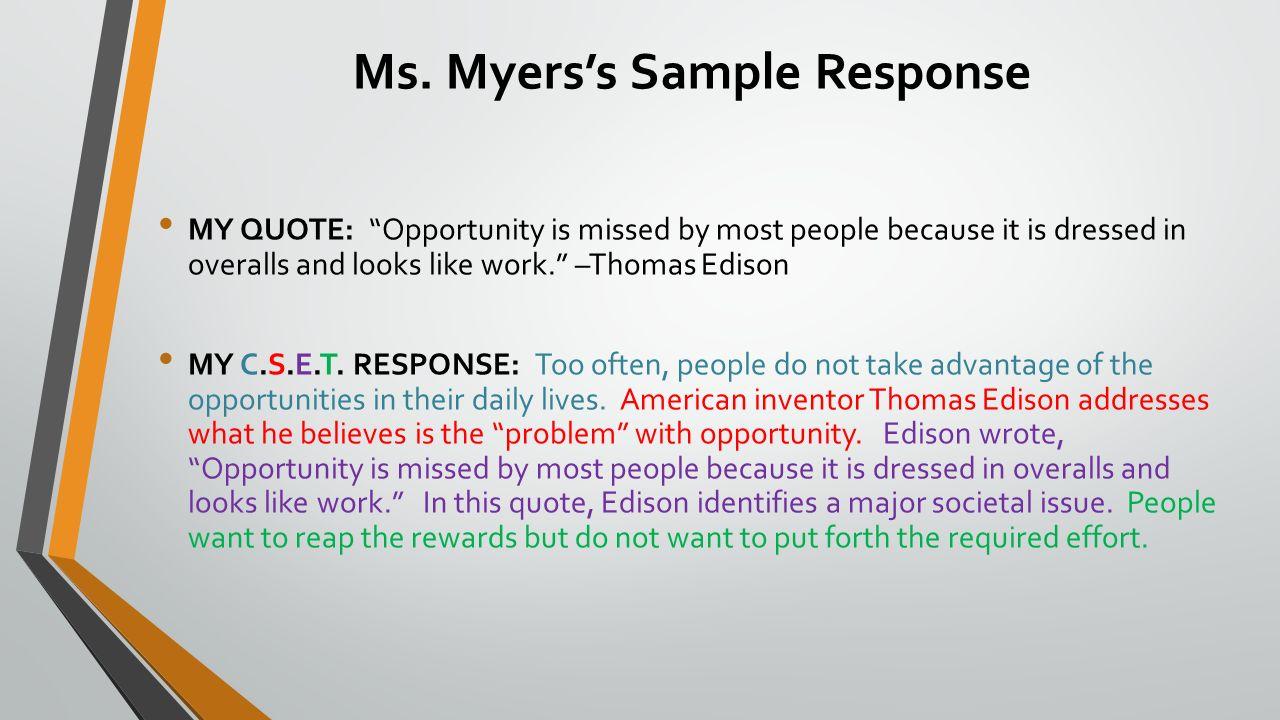 quote response