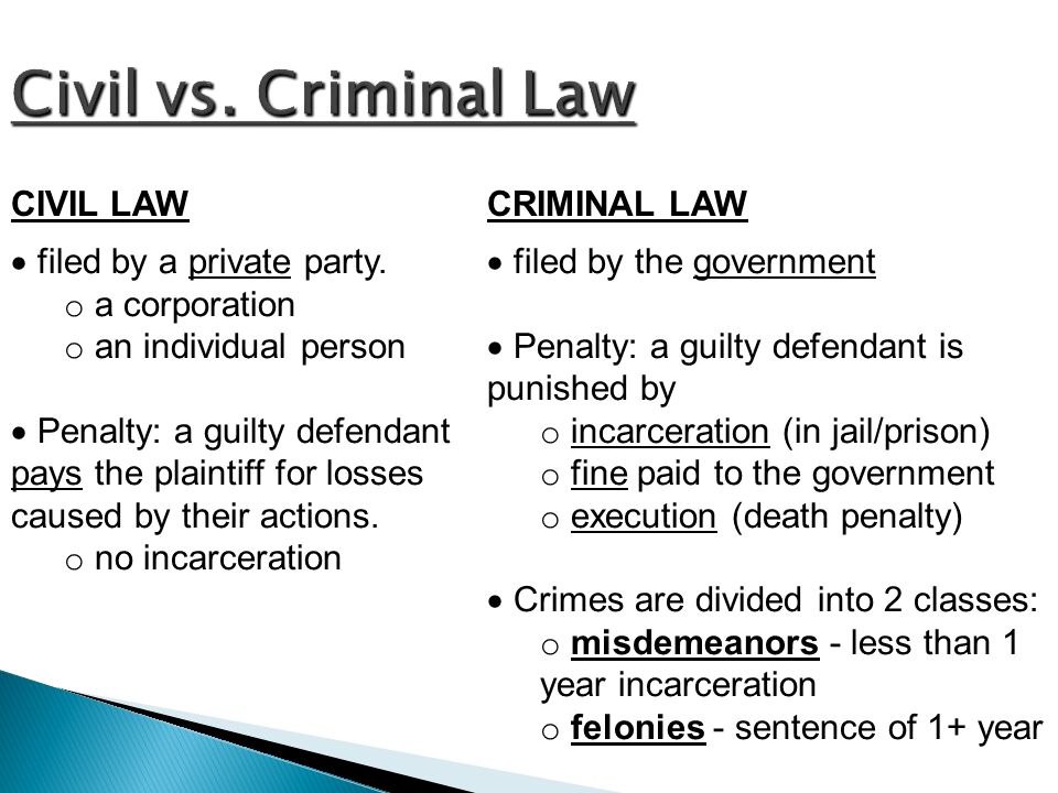 Differences between common law and civil law