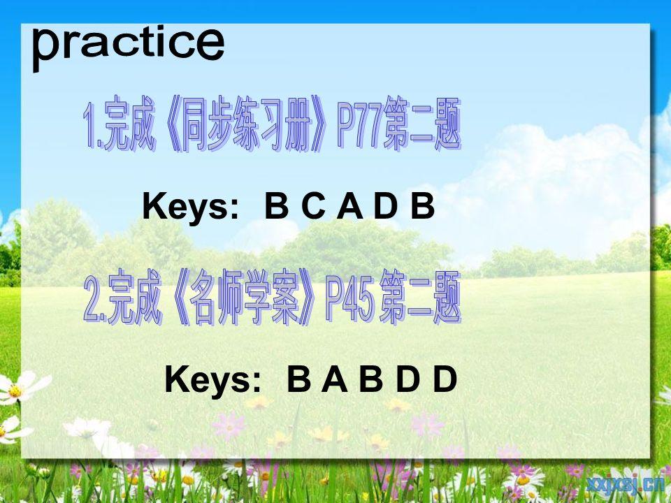 Language points if necessary 如果有必要 (2) 如果有必要,你可以打电话向我求助。 If necessary, you can call me for help.
