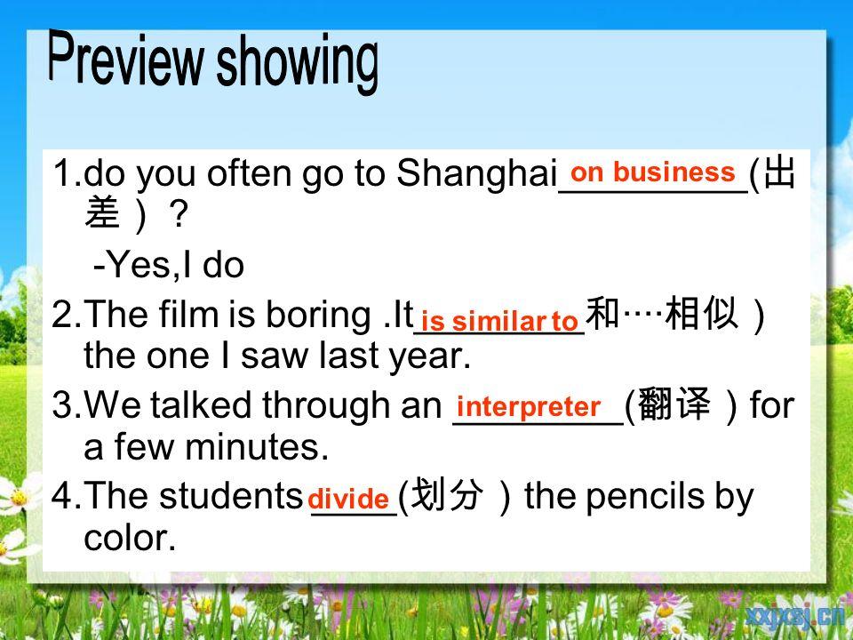 1. 学习重要的单词,短语及句子。 2. 进一步学习一般现在时被动语态。 3. 谈论语言差异和语言的重要性。