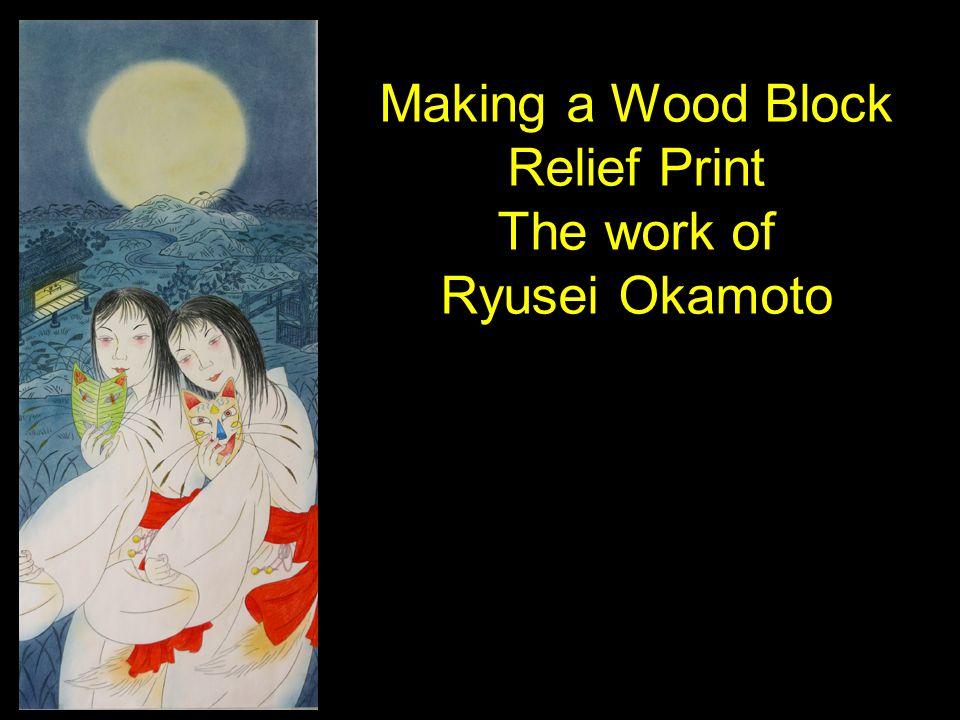 Making a Wood Block Relief Print The work of Ryusei Okamoto