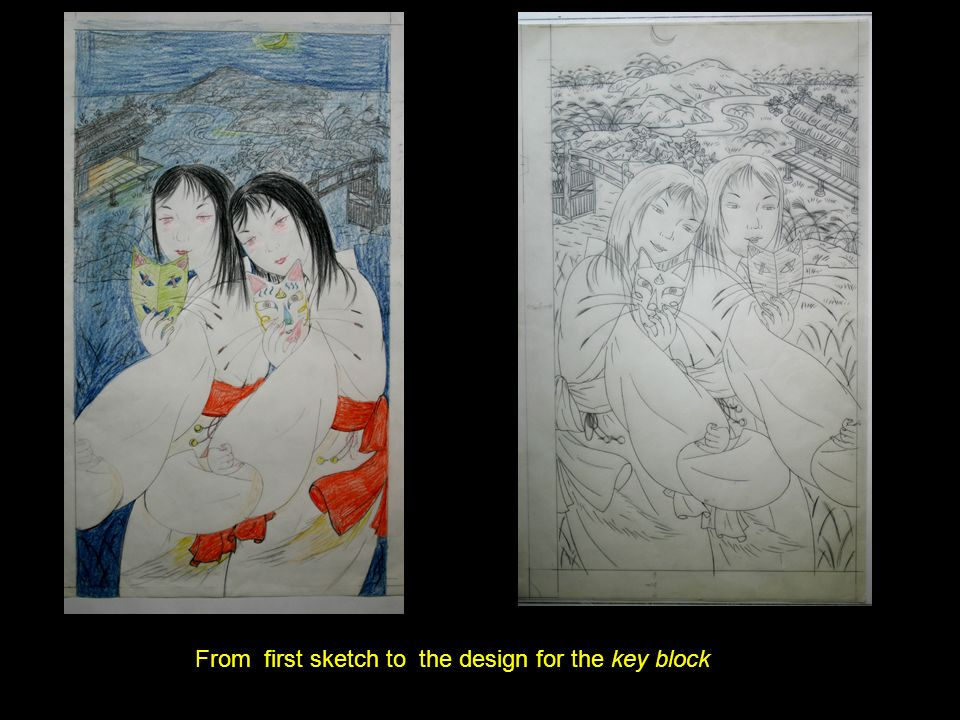 From first sketch to the design for the key block
