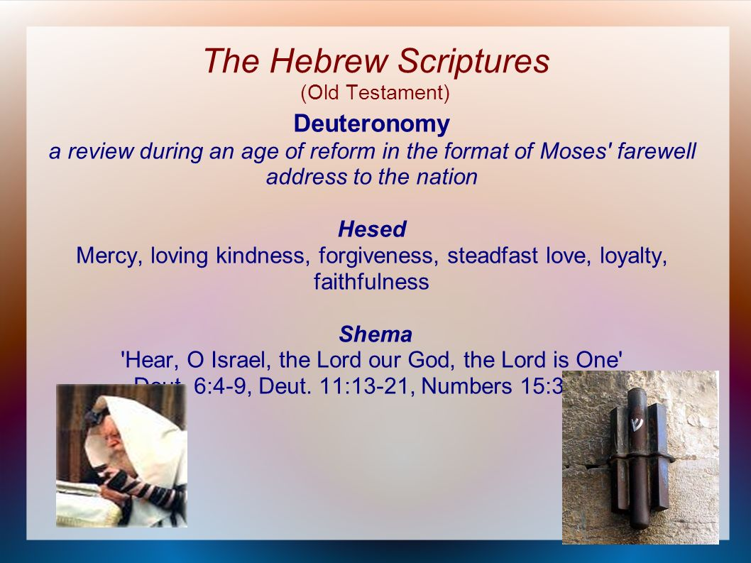 the hebrew scriptures essay Essays hebrew bible personal reflection the hebrew bible would be the 39 books of the hebrew scriptures they are important for several reasons.