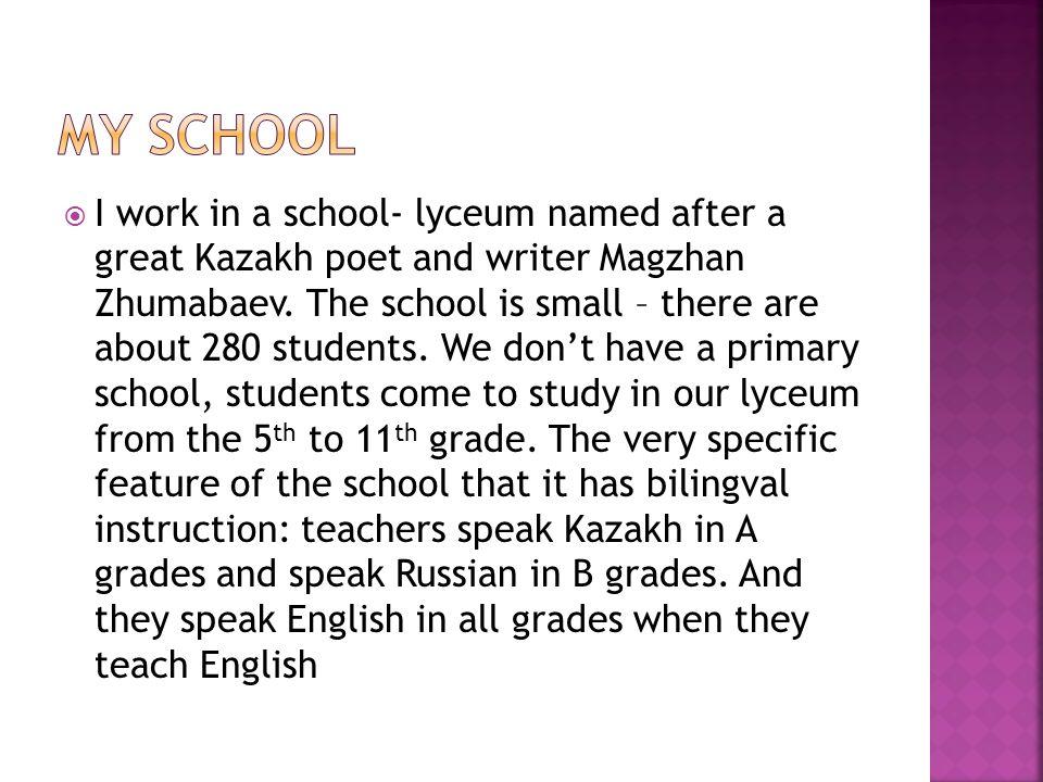 Hello My Name Is Natalya Bazaliiskaya I Am From Kazakhstan