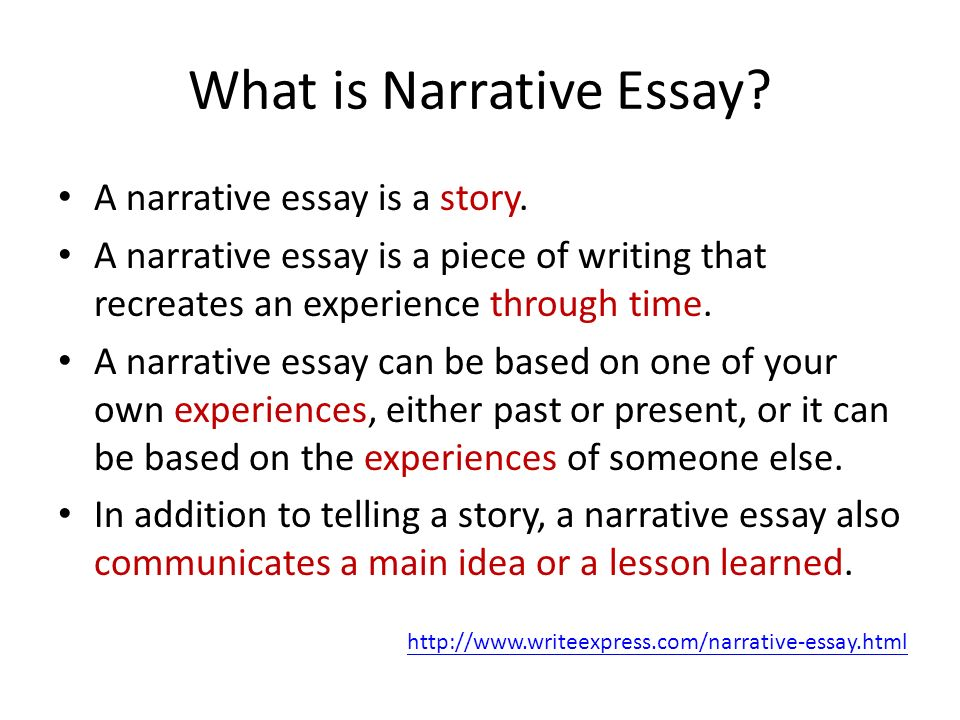 Example Of An Essay Based On A Case Study