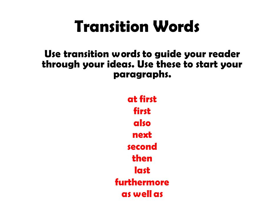 essay transition words for first paragraph