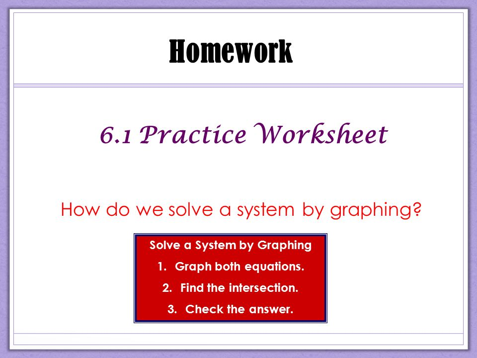 100+ [ Solving Systems By Graphing Worksheet 6 1 ] | Solving ...