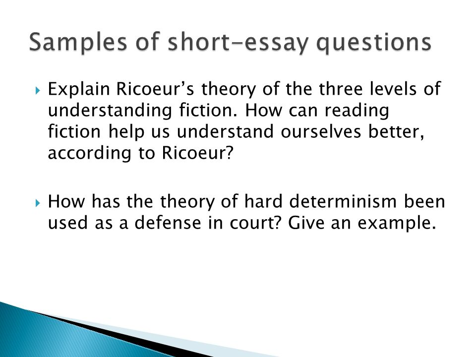 short essays for analysis
