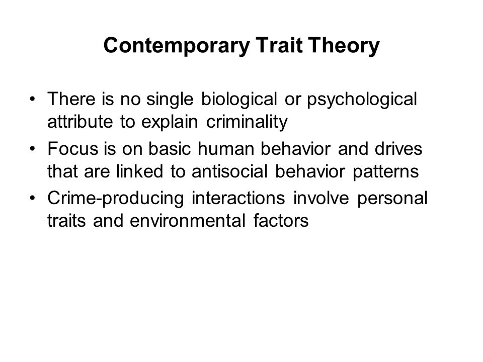 humanistic theory vs trait theory