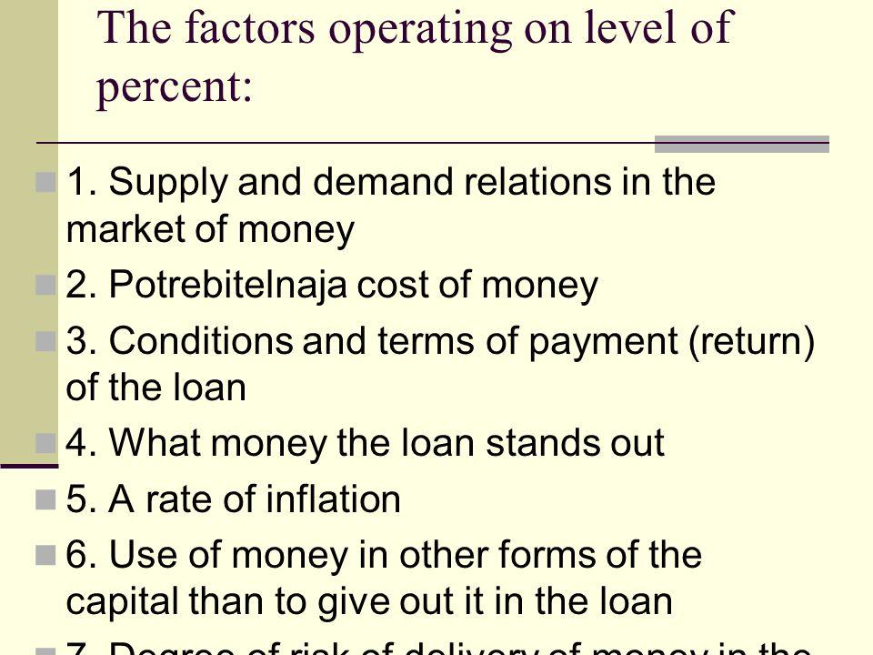 Hard money loans in bakersfield ca photo 1