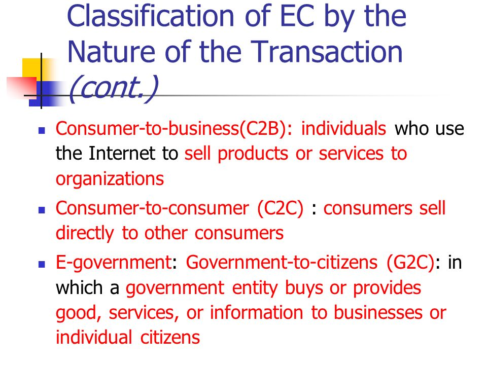 The Dimensions of Electronic Commerce