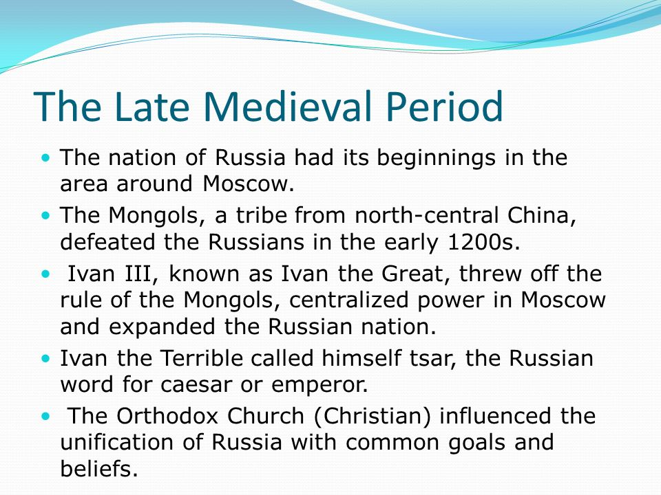 The Late Medieval Period The nation of Russia had its beginnings in the area around Moscow.