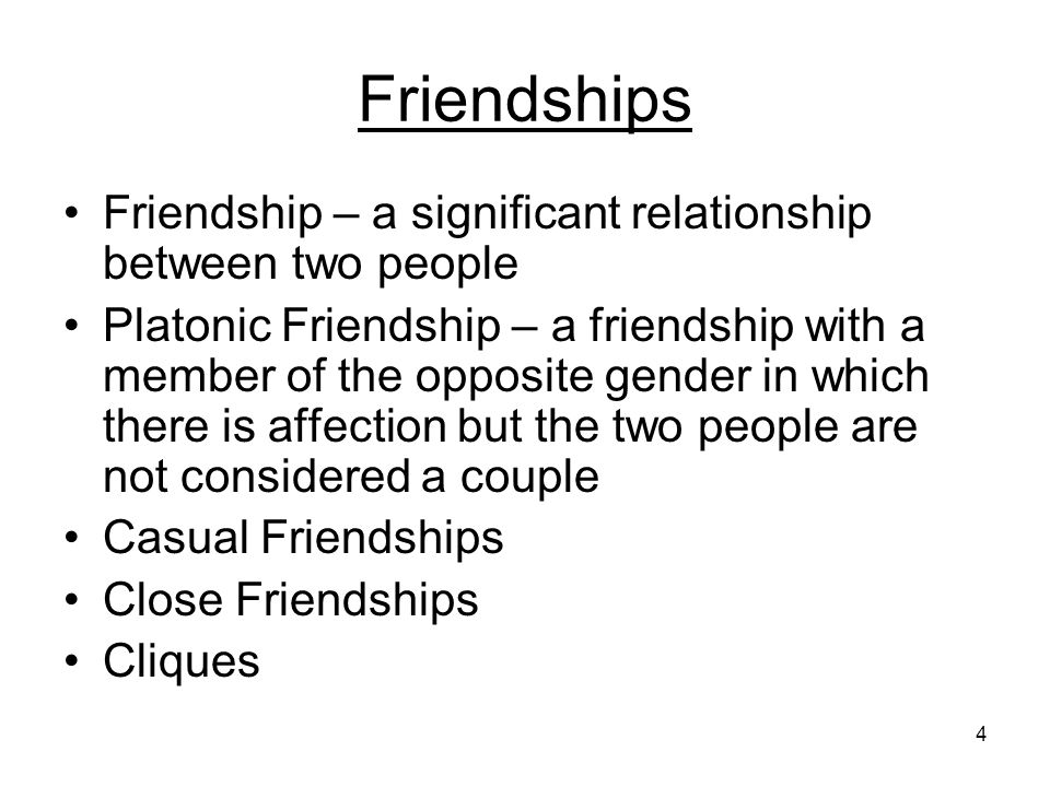 カジュアルな友情の定義