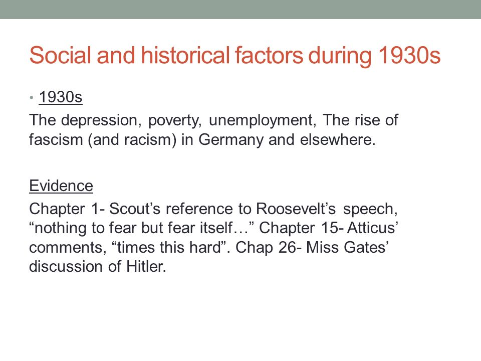 racism during the depression essay example