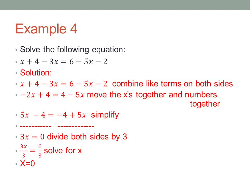 Solving equations with variables on both sides worksheet answers